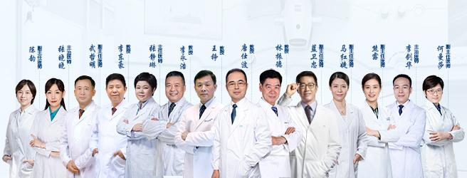 眼科医生团队