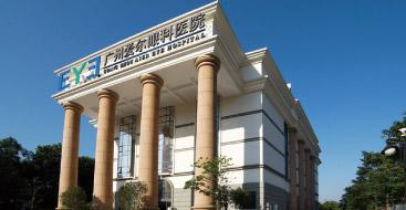 爱尔广州主楼全景