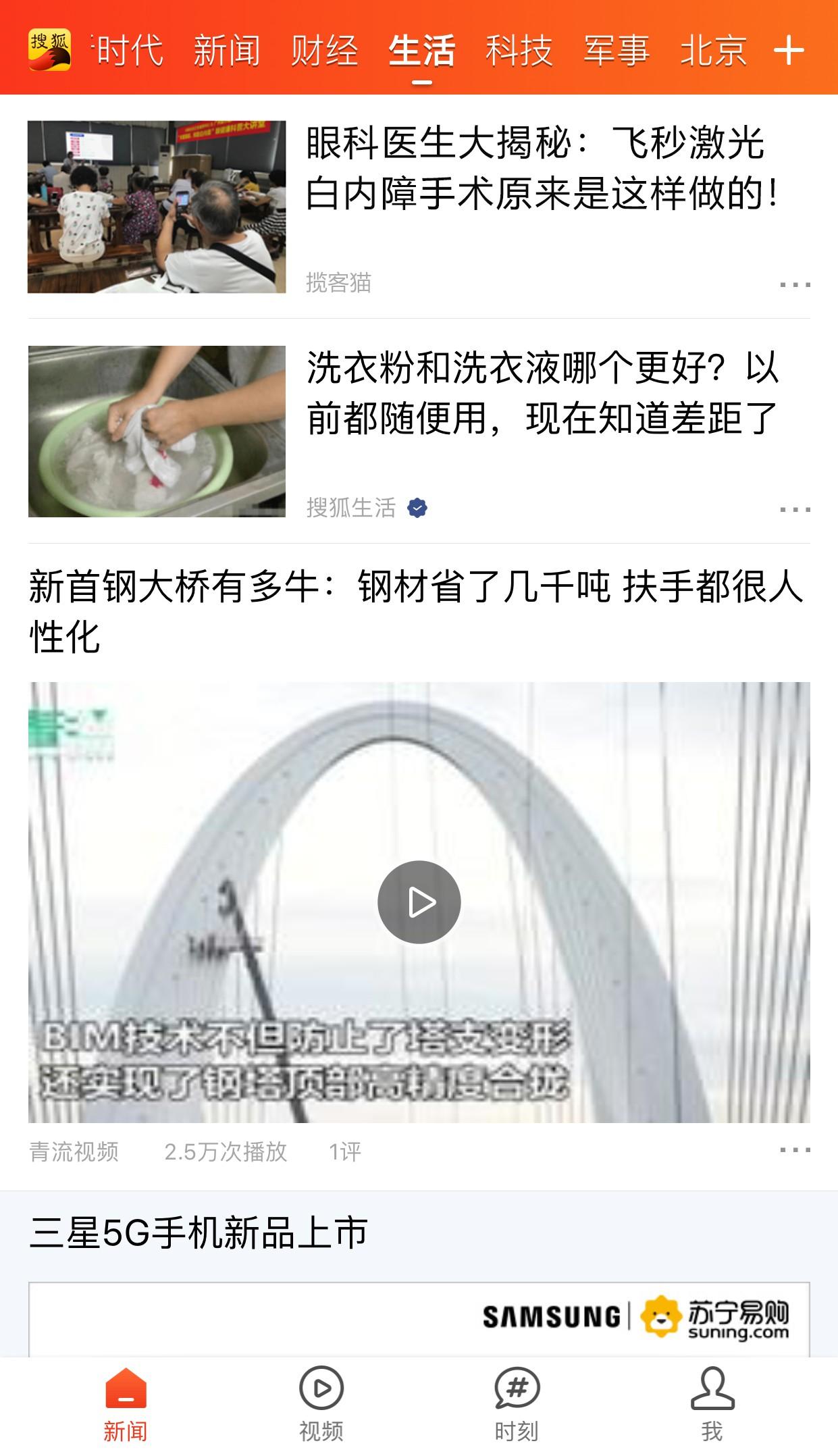 27搜狐揽客猫智能推荐9.26_WPS图片.jpg