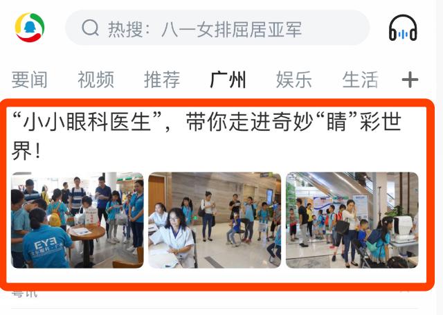 1腾讯大粤网10.23_WPS图片.png