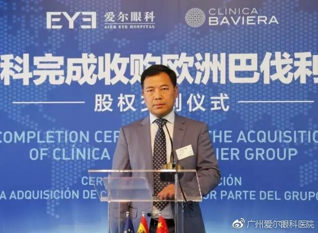 西班牙华侨华人协会主席毛峰发言