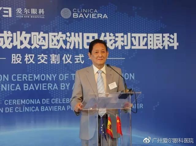 西班牙中国商会执行主席王绍基